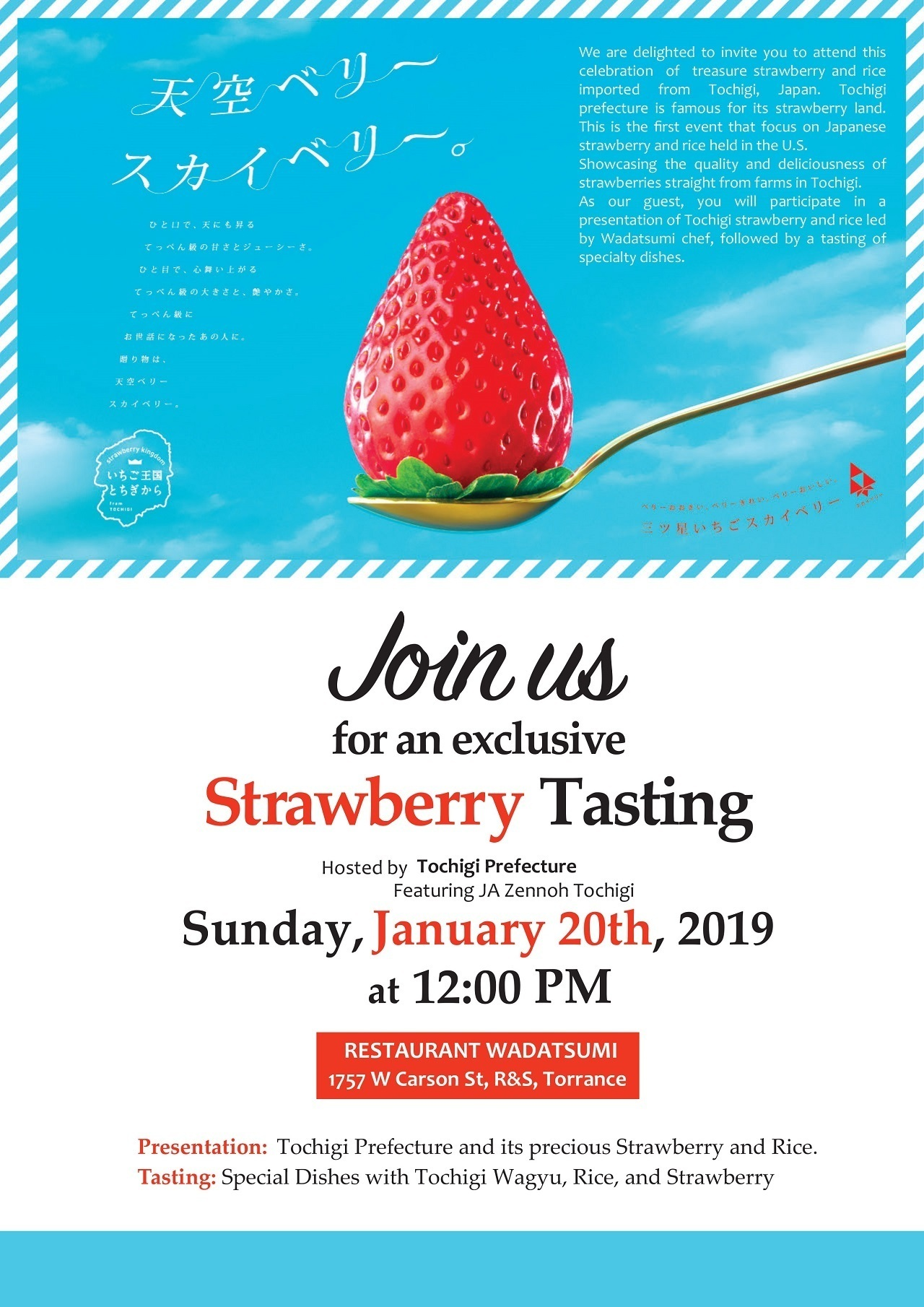 Strawberry Tasting Event Hosted by Tochigi Prefecture Japan wadatsumi wagyu
